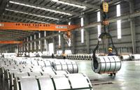 Nhà máy thép