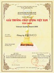 Giải chất lượng vàng 2005