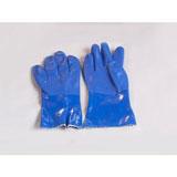 Găng tay da xanh ngắn