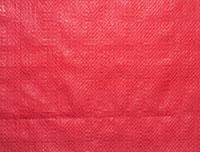 Bạt Tarpaulin đỏ