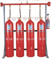 Vỏ chai chứa khí CO2