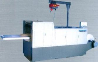 Máy đục lỗ và gấp hóa đơn JB 500DKIII