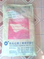 Lưu Huỳnh
