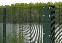 Hàng rào cột hộp