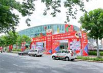 Triển lãm quốc tế xây dựng VIETBUILD tháng 6.2013
