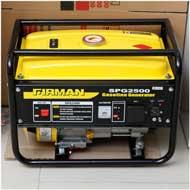 Máy phát điện Firman- model SPG2500