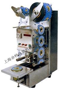 Máy đóng nắp ly động KIS-480