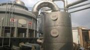Hệ thống xử lý khí khí thải