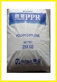 Hạt nhựa PPR 200P