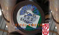 Thép đặc chủng SNCM439