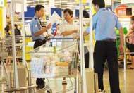 Bảo vệ siêu thị