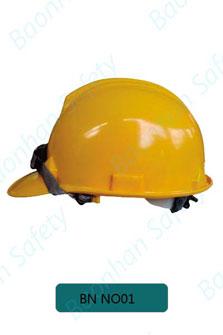 Mũ bảo hộ