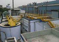 Hệ thống xử lý nước thải công nghiệp