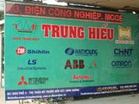 Quảng cáo bảng hiệu