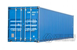 Container kho 40 DC