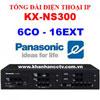 Tổng đài điện thoại  Pana KX NS300