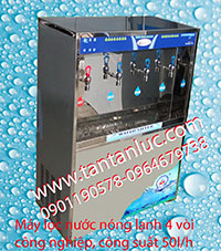Máy lọc nước
