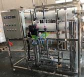 Hệ thống xử lý nước cấp RO công nghiệp