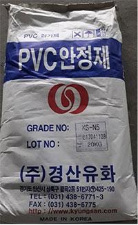 Chất ổn định nhiệt độ cho nhựa PVC