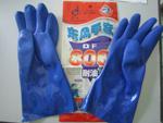 Găng tay cao su chống dầu