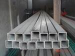 Hộp inox SUS304 - 70mm x 70mm x 3mm x 6000mm