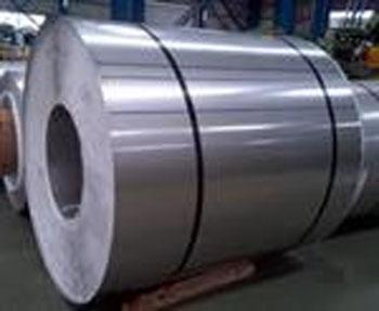 Cuộn inox SUS304. 2B day 2-6mm x 1500mm