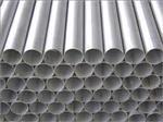 ống hàn inox SUS304 - No.1