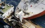 Giám định đâm va tàu