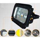 Đèn pha chip thấu kính LED FLG-150