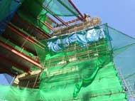 Lưới xây dựng