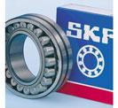 Bạc đạn SKF HMV 10E-A101