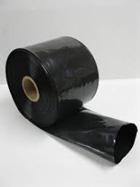 cuộn pe đen