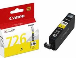 CANON-PGI-725
