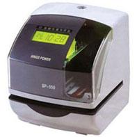 Máy chấm công thẻ giấy KingPower SP550