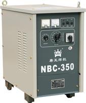 Máy hàn MIG MIG-NBC 350A