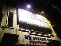Đèn chiếu sáng biển quảng cáo
