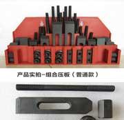 Bộ gá máy CNC