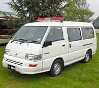 Xe cứu thương Mitsubishi