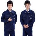 Đồng phục jean