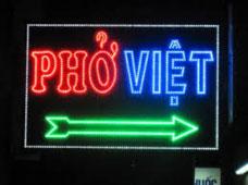 Đèn biển LED