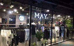 Phần mềm QL bán hàng shop thời trang