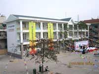 Trường THCS Mông Dương