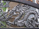 Sơn tĩnh điện cổng biệt thự hình rồng