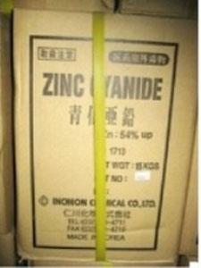 Zinc cyanide - Zn(CN)2