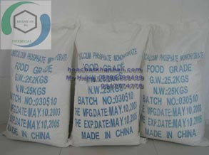 Dicalcium Phosphate - DCP - CaHPO4.2H2O