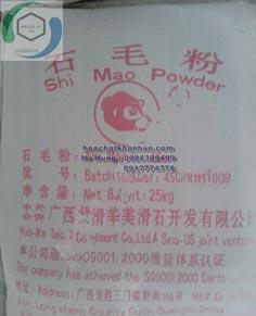 SHI MAO POWDER