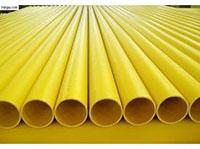 Ống PVC Điện