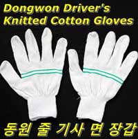 Drivers Knitted Cotton Gloves