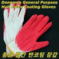 Half Latex Coating Gloves