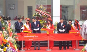 Tổ chức lễ khai trương